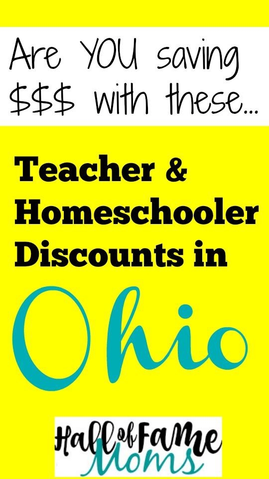 Stores offering Homeschooler / Teacher Discounts in Ohio